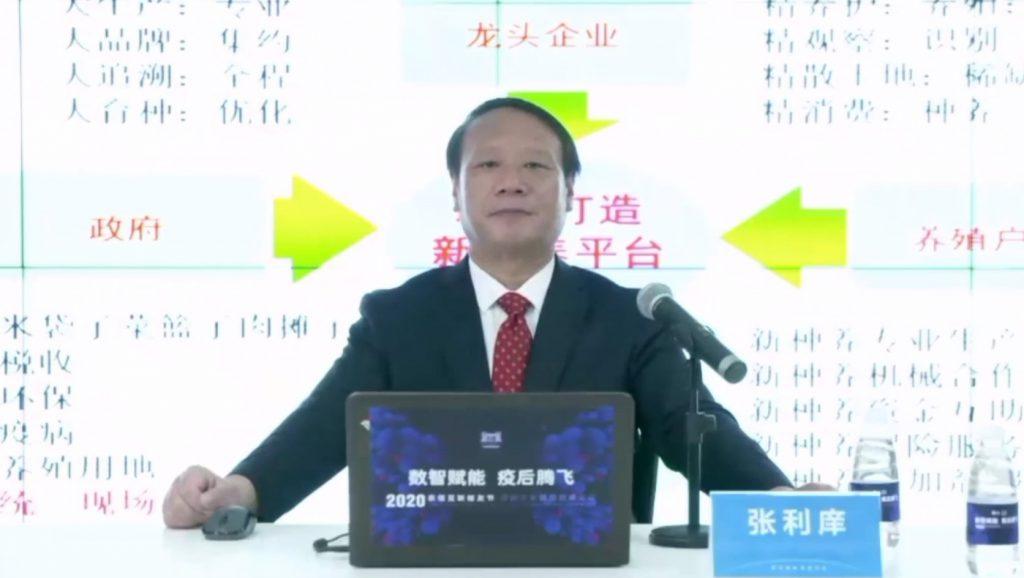张利庠:畜牧产业升级要快,转型要稳