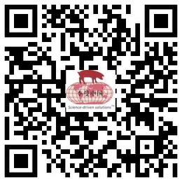 嘉宾日程更新  第九届李曼中国养猪大会等您赴约!