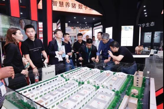"""砥砺奋进 历""""九""""弥新 ——2020世界猪博会将于10月14日在重庆开幕"""