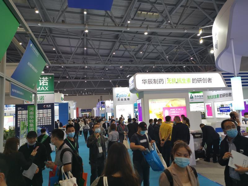 第九届李曼大会暨世界猪博会10月14日重庆开幕