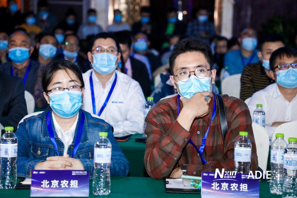 中畜协会刘强德副秘书长:拥抱大数据,精细化管理,养猪智能时代已经到来!