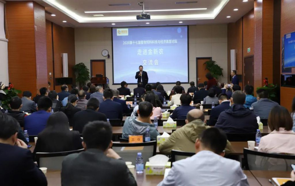 """走进优秀企业:以""""科技兴农、行业典范""""为使命,金新农一直在行动!"""