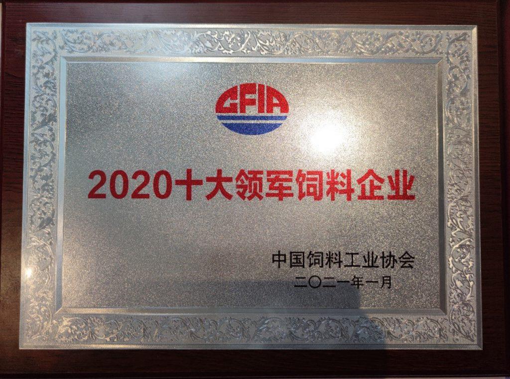 饲料电商大爆发 新希望六和2020年线上销售310万吨