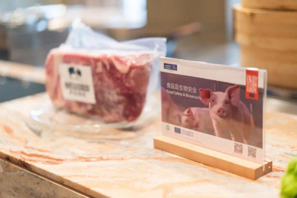 """美食来啦!""""欧洲甄选 潮粤时光""""——一起来尝尝爱尔兰的猪肉到底有多好吃!"""
