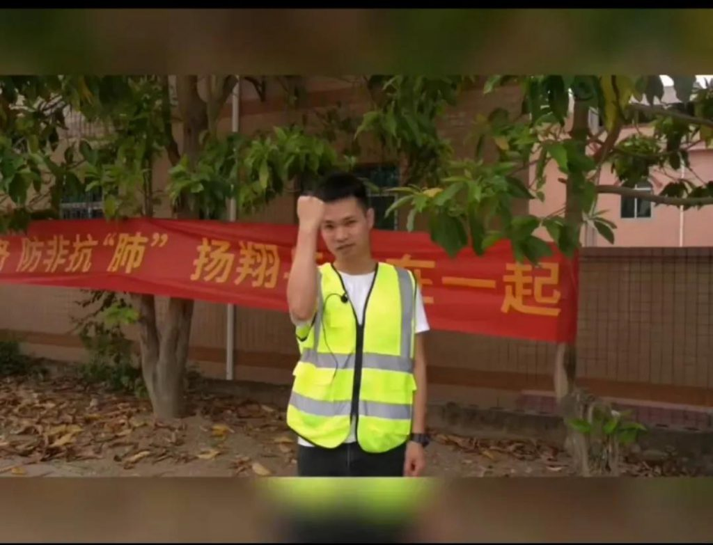 """扬翔清明防非记 """"铁军""""召之即来,来之能战!(一)"""