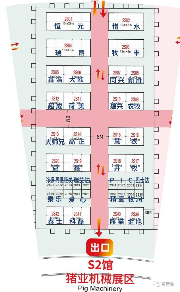 第十九届(2021)中国畜牧业博览会展位图公布
