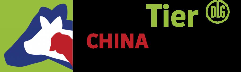 德国联邦食品及农业部 (BMEL) 邀您十月共赴南京 ETC 2021,共话中德畜牧业合作!
