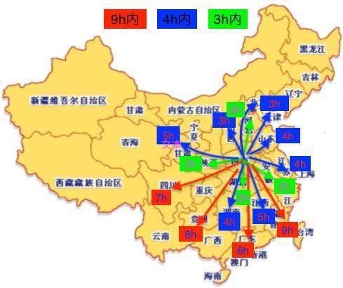 重磅!年产能千万袋的河南秀博禹州公猪站投产倒计时