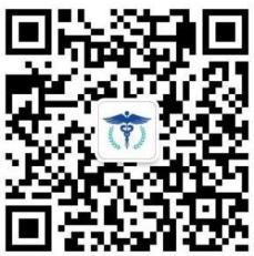 第四届国际兽医检测诊断大会邀请函